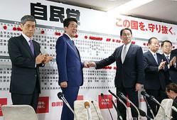前回の2017年衆議院選挙は大勝したが(C)日刊ゲンダイ