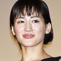 「女性CMギャラ」ランキング 1位綾瀬はるかに続くのが米倉涼子など