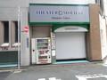 クラスターが発生した舞台が行われていた新宿シアターモリエール(撮影・糸賀 日向子)