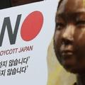 「脱日本」の成功を強調する韓国