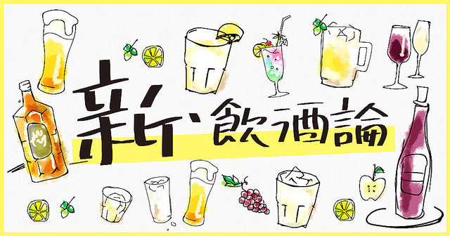 「日本にはムダを許容できるビジネスモデルが必要」箕輪厚介が会社の飲み会を肯定する理由