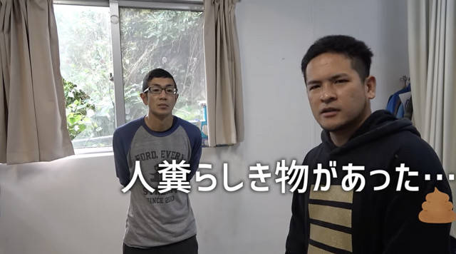ハイサイ 探偵 団 年収
