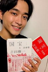 読み終わった最近の本は劇団EXILEの佐藤寛太にあげたり薦めたりすることが多い。彼とは性格は全く合わないのに(笑)、小説と漫画と映画の趣味が恐ろしく合う