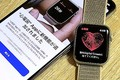 Apple Watchの心電図機能、日本で利用可能に 不規則な心拍の通知機能も