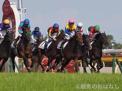 日本ダービー当日は、9時発売開始!日本ダービーは東京競馬11レース・目黒記念は東京競馬12レース