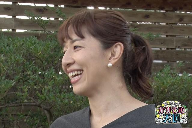 京子 彼氏 浜口 浜口 京子