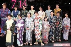 ジャパンプレミアでの小栗旬ら出演者たち