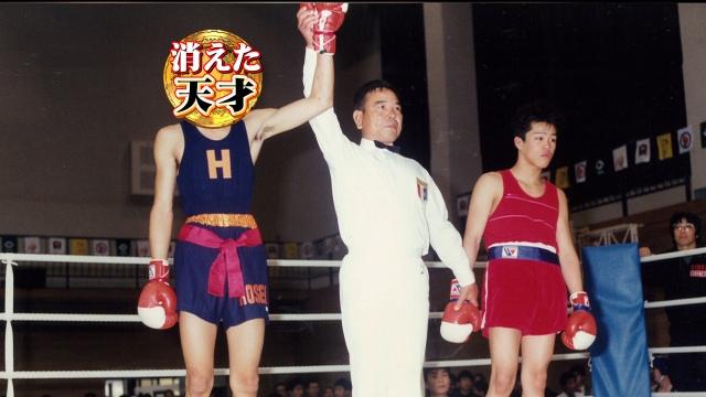 """【ボクシング】辰吉丈一郎、世界王者前""""唯一の敗戦""""の真相を初告白"""