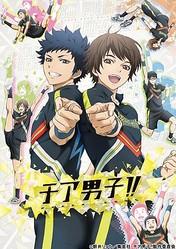 朝井リョウ『チア男子!!』がアニメ化されてたってよ、今夜2話