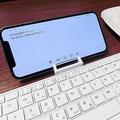 スティック状に変形 縦に折り畳めるiPhone用のキーボードが登場