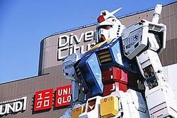 中国でもアニメやマンガ産業への投資額が上昇する中、「売れるコンテンツ」の開発がどうしても必要だ。中国メディアが日本のアニメを分析し、「日本のアニメの最大のセールスポイントとは何か」と問いかけている。(イメージ写真提供:123RF)