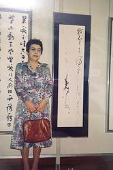 母・文子さんは50代の頃から書道を始め、「かな書道」で「信友光月」という雅号を持ち、四大書道展の1つ「読売書法展」で特選も受賞する腕前だったが……