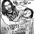 高田文夫氏はクドカン&長瀬のドラマについて語る
