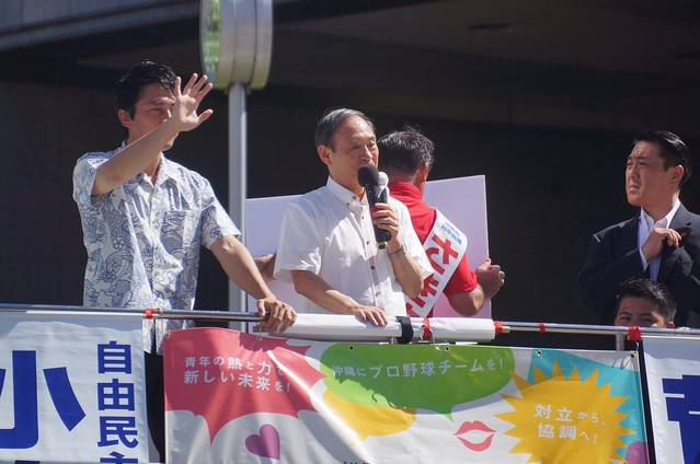 [画像] 沖縄知事選挙の演説で、菅義偉官房長官に「公職選挙法違反」疑惑が浮上!? 携帯料金4割値下げの権限は国にも県にもない!