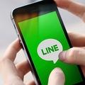 LINEが「LINE Financial」を設立 仮想通貨交換や保険などのサービスを提供