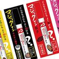 「マジックふりかけ」に新たなラインナップ 関東シリーズ7種が登場