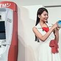 銀行界はATM削減でも セブン銀行が将来を賭けた「新型ATM」の勝算