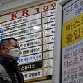 """新型コロナが落ち着きつつある韓国で""""新たな脅威""""…施設での集団感染の恐ろしさ"""