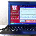 世界で最も危険なマルウェア6つに感染したノートPC 1億円超で競売中