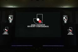 Jリーグと日本野球機構(NPB)が行なった連絡会議で、専門家を交え、コロナウイルスへの対応策が話し合われた。写真:金子拓弥(サッカーダイジェスト写真部)