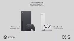 【TGS2020】マイクロソフト「Xbox Showcase 2020」レポート。「MFS2020」の日本向けDLCの発表や、日本向けクラウドゲームサービスの展開、そして「Xbox Series X/S」の新作タイトルのお披露目も!