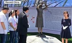 5日、中国メディアの観察者網によると、台湾・台南市にある野党・国民党同市支部の土地に日本による慰安婦を象徴する銅像が設置されたことに関連し、国民党の呉敦義主席は、日本が慰安婦問題で謝罪と賠償をしない限り、話し合いには応じない姿勢を示した。