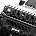 2WDや2シーターのモデルも?一風変わった「ジムニー」5車種