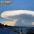 関東南部で「かなとこ雲」が目撃される 落雷や突風など注意が必要?