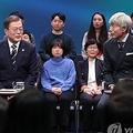 国民との対話を行う文大統領(左)=19日、ソウル(聯合ニュース)