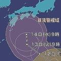 台風10号がお盆後半に直撃へ 影響長期化で1000mm級の大雨の懸念も