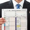 所得税を払いすぎの場合も サラリーマンが確定申告で得する方法