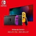 Nintendo TOKYOでNintendo Switchの抽選受付開始 8月3日に抽選販売