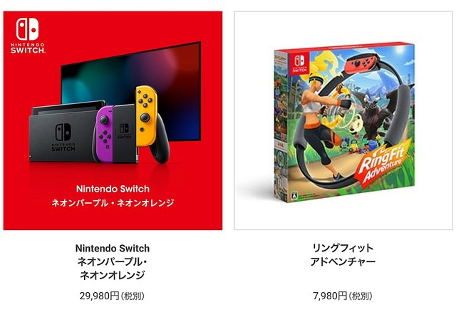 Nintendo TOKYO が Nintendo Switch の抽選受付を開始