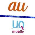 KDDIがUQ mobileの統合を完了「ワイモバイル」への対抗を強化