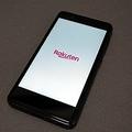 楽天モバイルのオリジナルスマートフォン「Rakuten Mini」