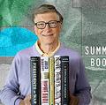 夏は読書を習慣に ビル・ゲイツ氏が勧めるこの夏読むべき5冊の本