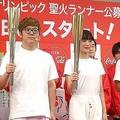 発表会には北島康介さん、綾瀬はるかさん、堂安律選手やYouTubeクリエイターのヒカキンさん、はじめしゃちょーさん、フィッシャーズ、東海オンエア、水溜りボンド、アバンティーズが参加