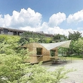 スノーピークの新業態が愛知・鞍ケ所池公園に、ショップ&レストランほか手ぶらキャンプ設備も