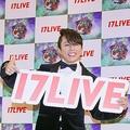 西川貴教⒞「超ライブ配信祭〜4th Anniversary〜」