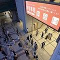 帰宅する人々が行き交うJR大阪駅前=8日午後、大阪市北区(須谷友郁撮影)