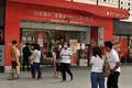 1月末をもって閉店したタイ・バンコクの東急百貨店