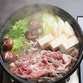 40代を中心に「1人鍋」を楽しむ人が増加中 男女600人の調査で判明