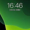 iOS13で追加される「ダークモード」目にもiPhoneにも優しい理由
