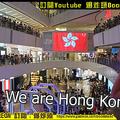 香港初の金 歓喜の裏で国歌反発