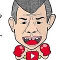 亀田史郎氏は登録者13万人の中堅YouTuberに 「不良」ブランドを確立