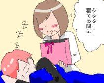 驚愕。アイドルが寝てる間にこっそりプレゼント。加速するファンの迷惑行為