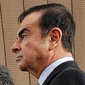 ゴーン容疑者叩き 根にあるのは日本人による外国人への感情か