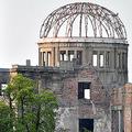「原爆ドーム」の名で知られる「広島平和記念碑」