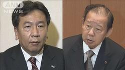 立憲・枝野氏が二階氏の発言を批判「信じられない」