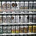 酒税法改正でビールが実質的に値下げ 酒税引き上げを池上忍氏が解説